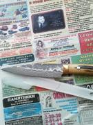 JapaneseChefsKnife.Com Takeshi Saji VG-10 Custom Damascus Wild Series Petty (135mm and 150mm, Stag Bone Handle) Review