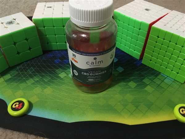 Calm by Wellness Hemp Vegan CBD Gummies Review