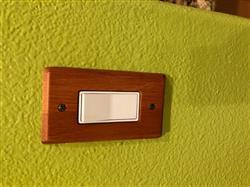 Fawn R. verified customer review of Contemporary Medium Oak Wood - 3 Rocker Wallplate