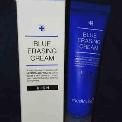 Skully Gully verified customer review of Blue Erasing Cream Rich