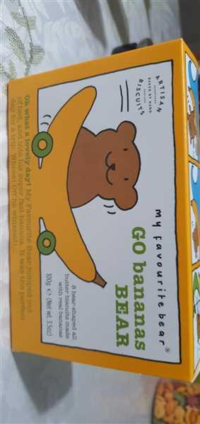 Gourmet Grocery By OurChoice  Artisan My Favourite Bear Go Bananas Bear 100g Review