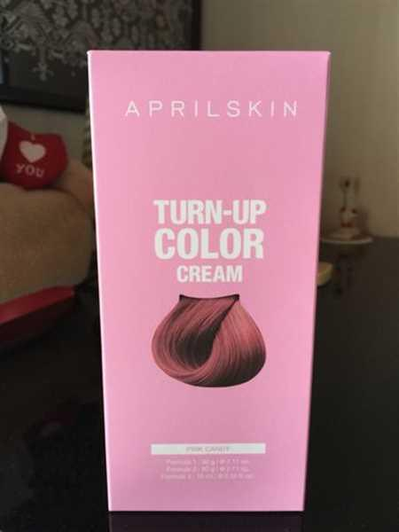 aprilskin.com.sg Turn Up Color Cream Review