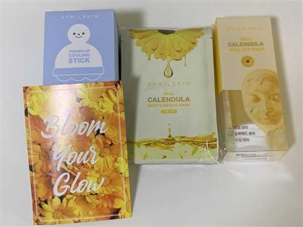 aprilskin.com.sg Calendula Peel off pack +  Mask Set (Free 5 Masks) Review