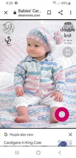Deramores Tinker Cardigan by Jenny Watson in West Yorkshire Spinners Bo Peep Luxury Baby DK Review
