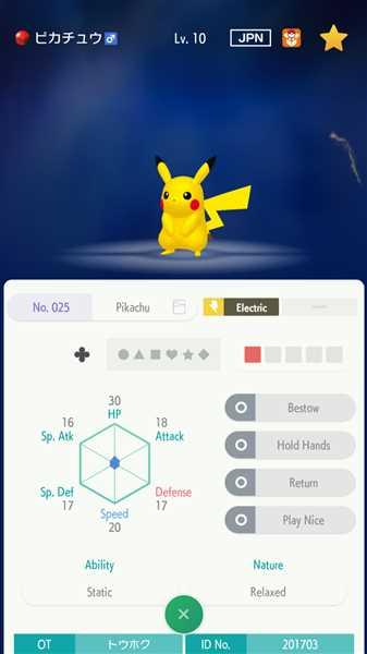 melvin lee verified customer review of Tohoku Pikachu • OT: トウホク • ID No. 201703 • Pokemon with You - Japan 2017 Event