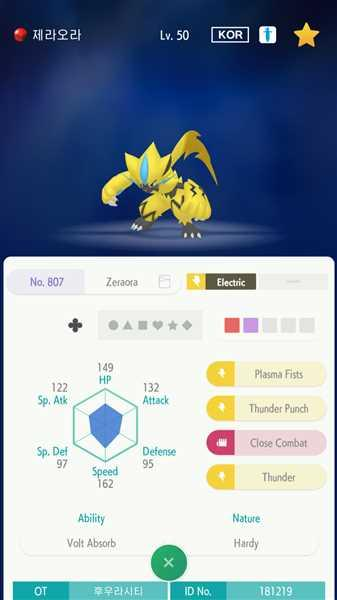 melvin lee verified customer review of Fula City Zeraora • OT: 후우라시티 • ID No. 181219 • Korea 2018 Event