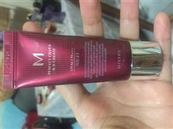 Indah L. verified customer review of MISSHA M PERFECT COVER BB CREAM SPF42/PA+++ 20ML