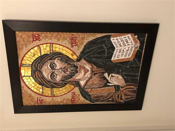 ? ? verified customer review of Mosaic Icon: Jesus Messiah