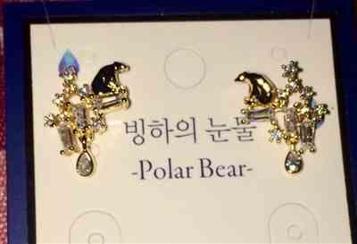 Armine K. verified customer review of TEAR OF GLACIER 1-POLAR BEAR Earring