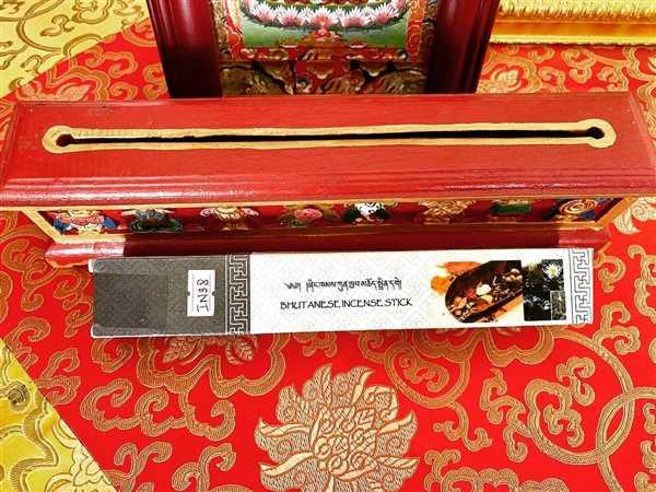 NepaCrafts Product Grey Box Bhutanese Nado Poizokhang Incense Review