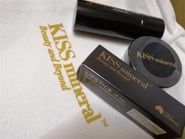 KISS mineral Basic Beauty Kit Review