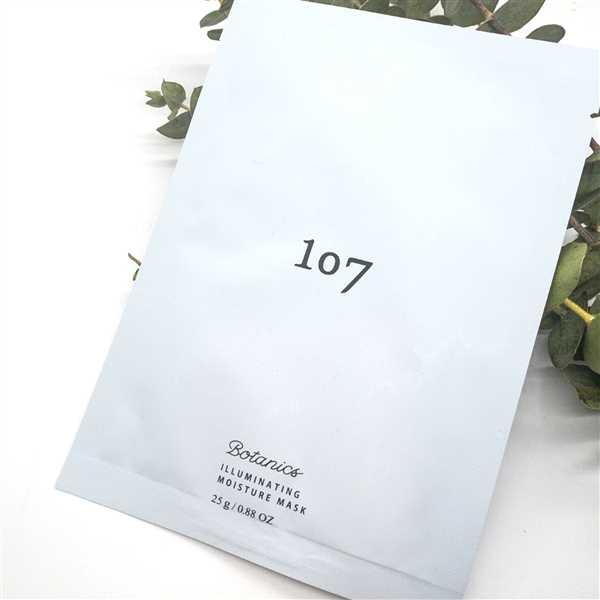 Be Mused Korea Oneoseven Botanics Illuminating Moisture Mask Review