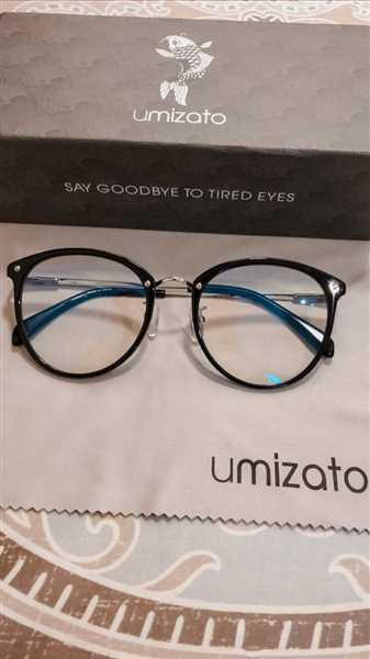 Umizato Rei Review