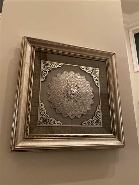 Modefa Large Framed Islamic Wall Art 99 Names of Allah Daisy 2326 - Silver Review