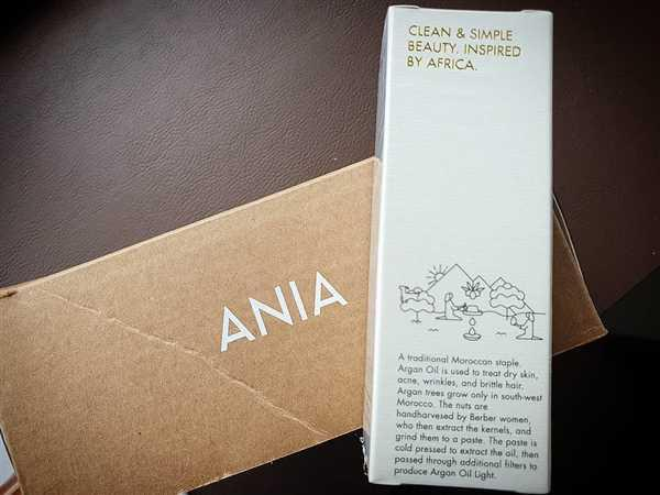 ANIA  Pure Argan Oil Light (30ml) Review