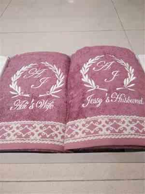 Muchlis A. verified customer review of Couple Towel - Laurence