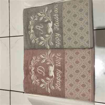 Dian Harris verified customer review of Couple Towel - Carera