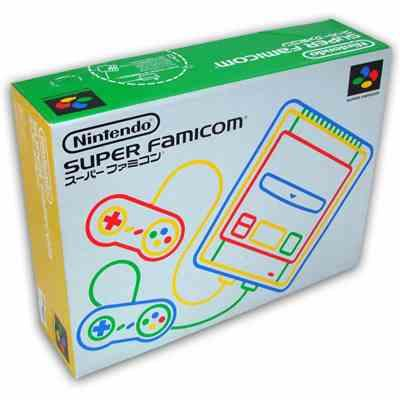jason w. verified customer review of Super Famicom: The Box Art Collection