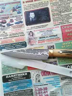 Андрей Рапота verified customer review of Takeshi Saji VG-10 Custom Damascus Wild Series Petty (135mm and 150mm, Stag Bone Handle)