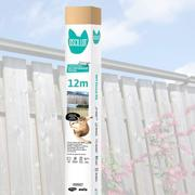 12 metre DIY Cat-Proof Fence Kit Product Image